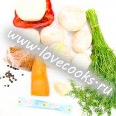 Гриби, мариновані з овочами