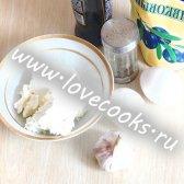 Яєчні млинці з сиром і зеленню