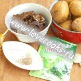 Картопля запечений з грибами в ароматних травах