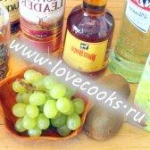 Коктейль з ківі і винограду