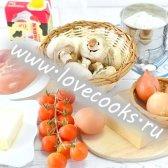 Відкритий пиріг «Кіш лорен» з куркою і грибами