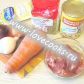 Печінковий салат з морквою