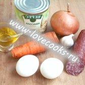 Салат з копченою ковбасою і квасолею