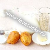 Суп молочний з ячної крупи по-латиською