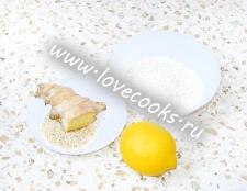 Рис з імбиром і лимоном