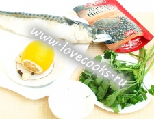 Скумбрія запечена в духовці з лимоном